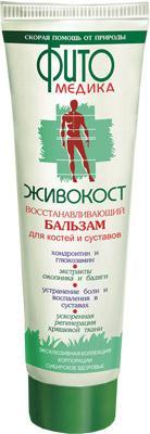 """Мы доставим бесплатно все ваши покупки.  В Корпорации  """"Сибирское здоровье """" в Астане вы найдете только качественную..."""